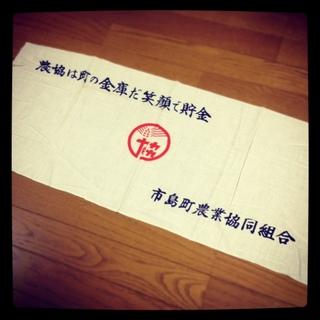020ichinoukyou02.JPG