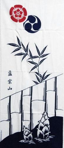 02mousouyama.JPG