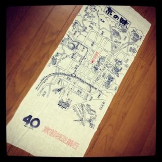 047kyotosogobank.JPG