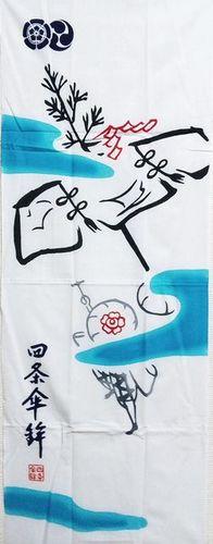 07shijoukasahoko.JPG