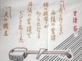 085_02.JPG