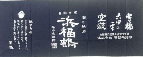 138_hamahuku.JPG