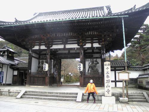 13ishiyama02.JPG