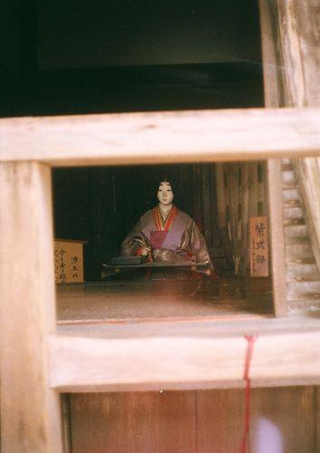 13ishiyama04.JPG