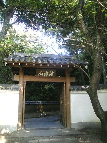141kichiden02.JPG