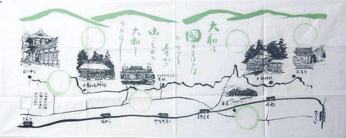 145_yamanobe01.JPG