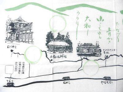 145_yamanobe03.JPG