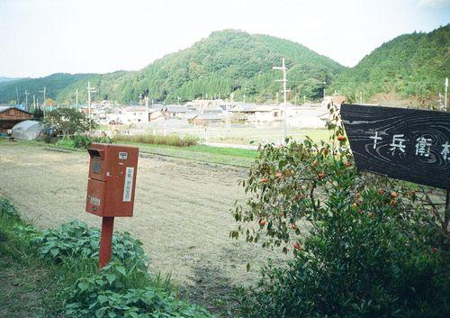 147yagyuu02.JPG
