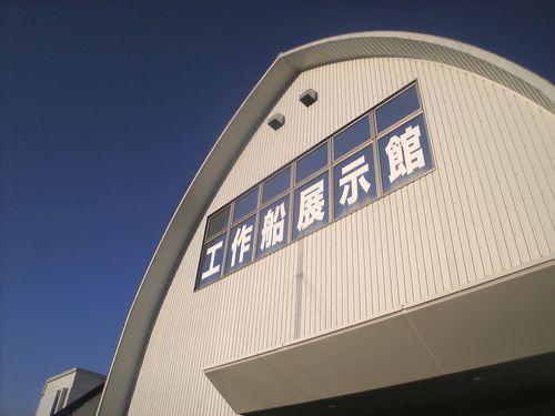 150kaijou06.JPG