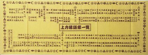 156_ikeda01.JPG