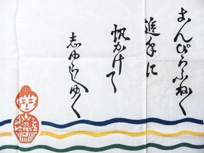 158_konpira013.JPG