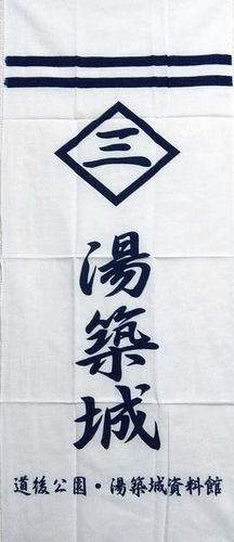 159_yudukijou01.JPG