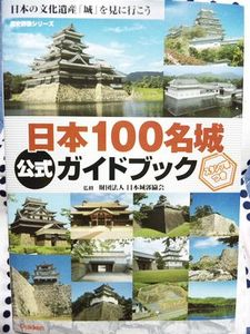 159_yuzuki_shi3.JPG
