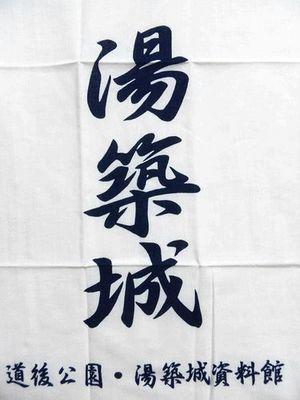 159_yuzukijou02.JPG