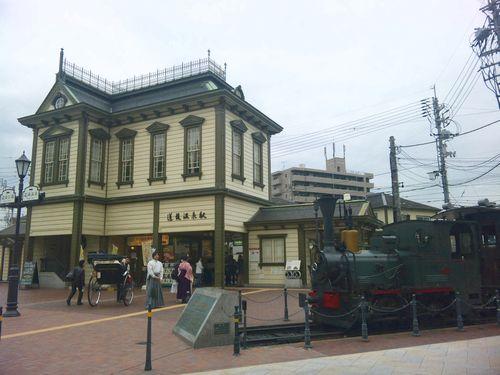 160_matsuyama09.JPG