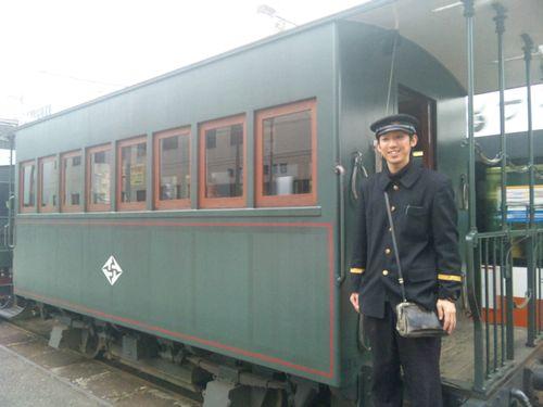 160_matsuyama10.JPG