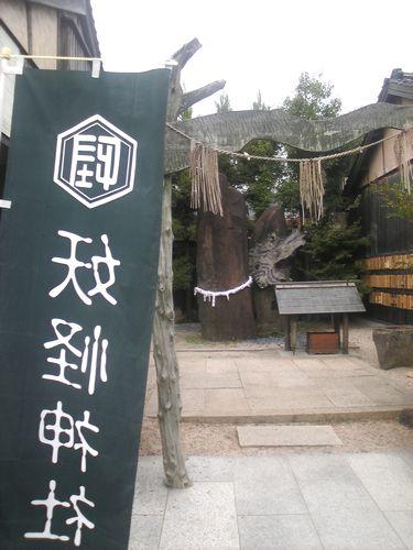 193_sakaiminato07.JPG