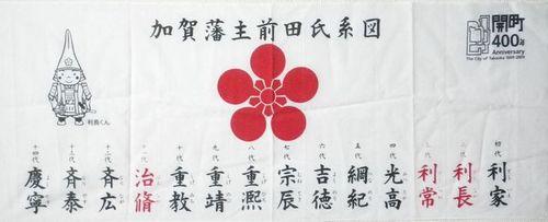 196_maedake01.JPG