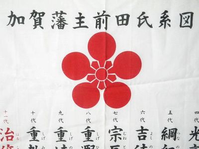 196_maedake02.JPG