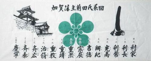 197_maedake01.JPG