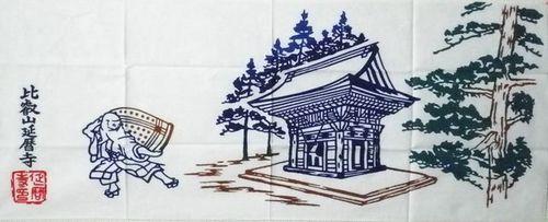 199_hieizan01.JPG