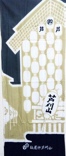 19ashikariyama.JPG