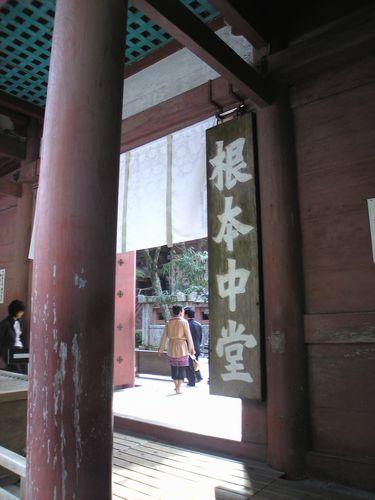 200enryakuji09.JPG
