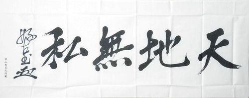 202_sakanoue01.JPG