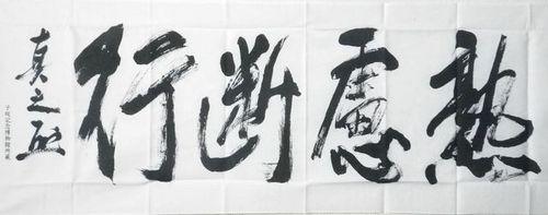 203_sakanoue01.JPG