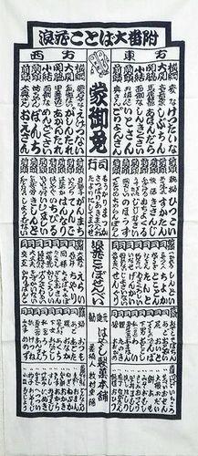 209_naniwa01.JPG