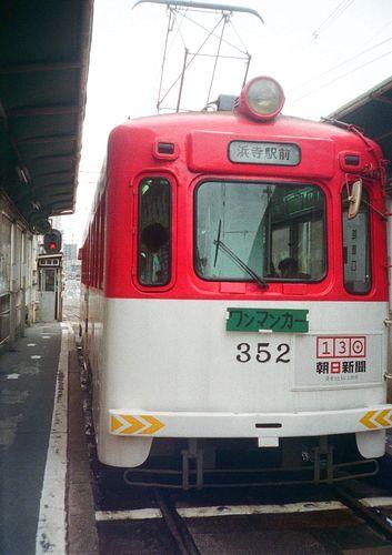 209_naniwakotoba01.JPG