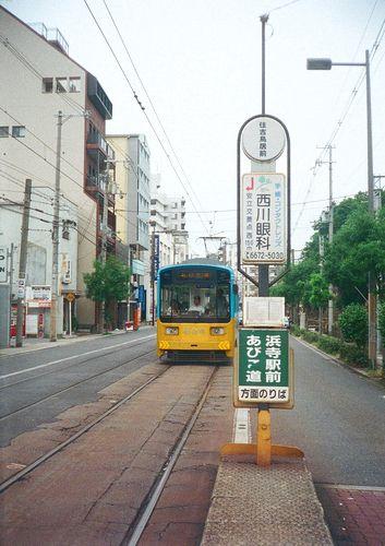 209_naniwakotoba05.JPG