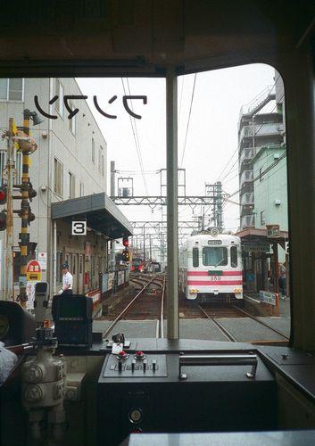 209_naniwakotoba06.JPG