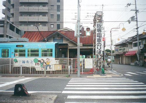 209_naniwakotoba08.JPG
