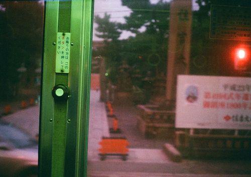 209_naniwakotoba09.JPG