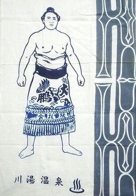 219_kawayu02.JPG