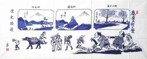 220_yuikokudo01.JPG