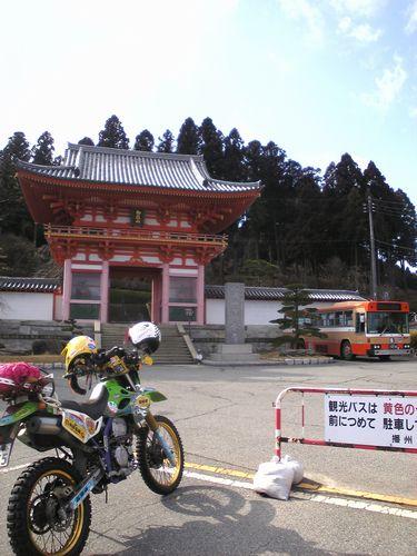 25kiyomizu05.JPG