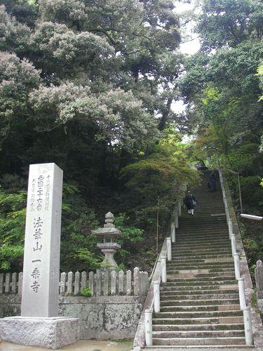 26ichijou06.JPG