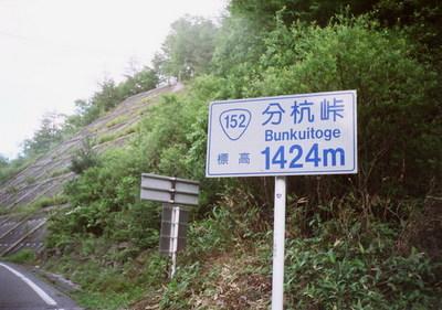 40320031.jpg