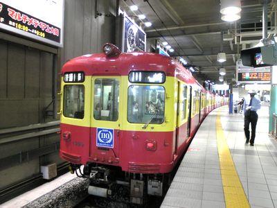 SBSH0225.JPG