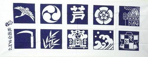 ashikari2011.JPG