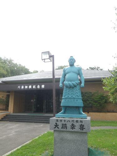 kawayu07.JPG