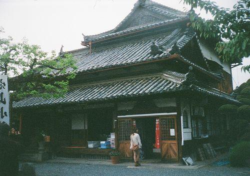kudoyama01.JPG