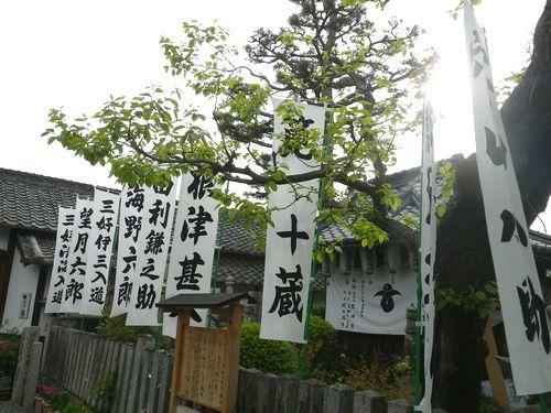 kudoyama04.JPG