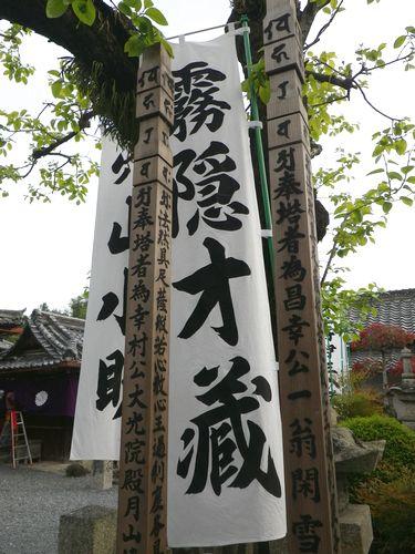 kudoyama05.JPG
