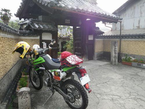 kudoyama06.JPG