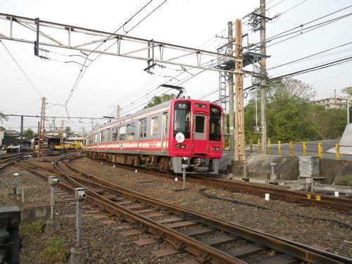 kudoyama07.JPG