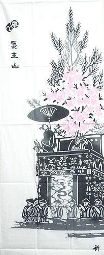 kuronushi011.JPG