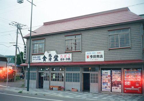 mashike02.JPG